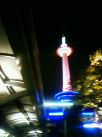 ピンク色(^^)京都タワー、4。