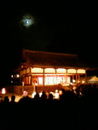中秋の名月、上賀茂神社くろじん↑ライブ。