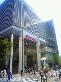 イオンモール京都。