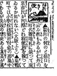 全国津々浦々の考証(その3) 2015/03/30 02:35:12