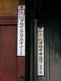 京都人の方向・方角についての意識 2015/08/10 07:07:04