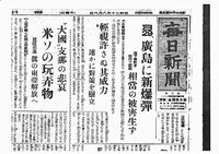 仁丹と文学散歩 ~その3 高見順~ 2015/07/12 09:58:05