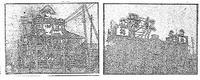 明治期の新聞にみる仁丹広告(6)