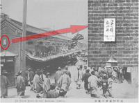 全国津々浦々の考証(その5) 2015/04/18 04:42:48
