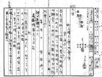 全国津々浦々の考証(その4) 2015/04/08 03:48:05