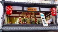 山伏山の仁丹 2014/07/13 16:50:28