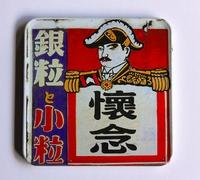 台湾土産のコースター 2014/04/05 10:41:20