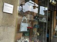 祇園本店は「歴史的意匠建造物」です