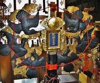 剣鉾・顔面カタログ 「熊野神社(京都) 烏鉾 」