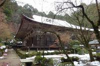 金剛輪寺の本堂