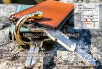 [イベント]Monthly Shoe Scape 2017年2月