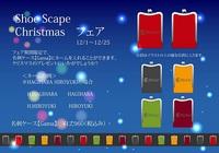 Shoe Scape ガマ口名刺ケース ネーム刻印サービス クリスマス