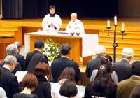 4月16日(火)「京都ノートルダム女子大学 第八代学長 芹田健太郎 就任ミサ」を執り行いました