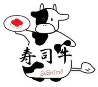 【学内限定】前売り券販売情報【佰食屋×ND】