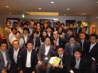 創業10周年記念交流会を開催しました!!!