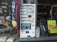 阪急大宮駅前のデジタルサイネージ広告。