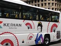 定期観光バスに新型車両登場