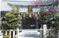 交通安全の神様 須賀神社