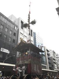 祇園祭の曳き初め