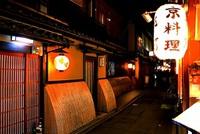 京都みちしるべ411号「金曜日。京都人は週末どこで飲む?」
