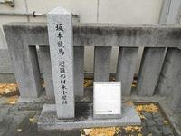 メルマガ418号「新・あるく京都20【その1】伏見桃山をあるく」