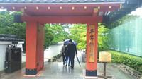 メルマガ409号「あるく京都17【その2】雨模様の宇治へ」
