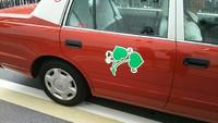 二葉葵のヤサカタクシー