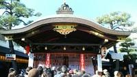 えびす神社に行ってきました。