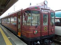 北近畿タンゴ鉄道から京都丹後鉄道へ
