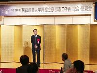 平成28年度京都市OB会総会・懇親会が9月4日に開催されました。