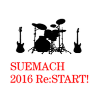 SUEMACH(スーマッハ)OFFICIAL BLOG