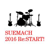SUEMACH(スーマッハ)OFFICIAL BLOG