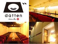 Itarian bar datten:ホール・キッチンスタッフ