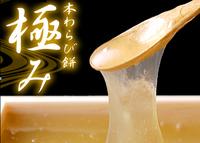 京菓子 笹屋昌園 (1)和菓子職人(2)店舗管理・販売(3)ネットショップ管理・営業部門