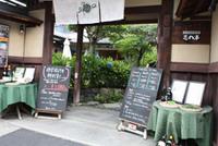 京リストランテ・オブリーオ