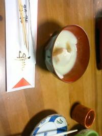 賀正 京都では・・・頭芋(かしら芋)の雑煮
