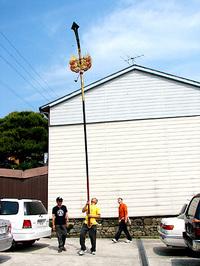大豊神社 5月4日 永観堂町・剣鉾の鉾差し練習