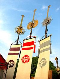 神泉苑祭 5月3日