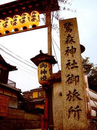 鷺森神社 例祭 5月5日