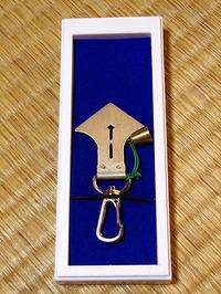 粟田神社剣鉾奉賛会・総会にて