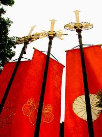 鷺森神社2009 例祭