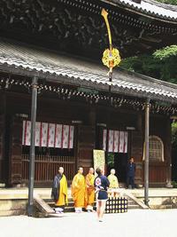 瀧尾神社・神幸祭2008