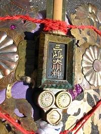 三嶋神社『神幸祭』 2009年9月20日