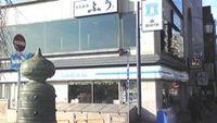 東海道五十三次の終点のコンビニ
