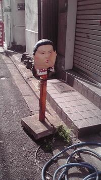 痛々しい 2011/04/21 23:08:38