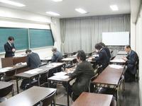 京コミュ2月度セミナー報告