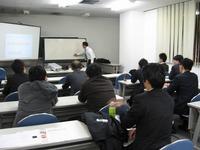 京コミュ1月度セミナー報告