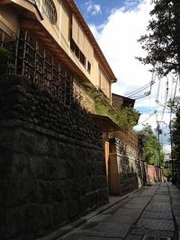 Small Luxury京都 石塀小路 龍吟&かみくら