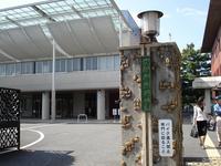 京都府立大学訪問☆
