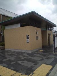 京都の公衆トイレリスト(その29)